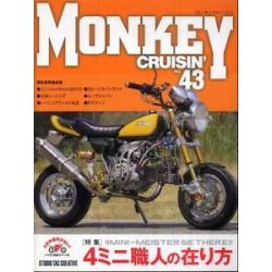 Monkey Cruisin Vol. 43