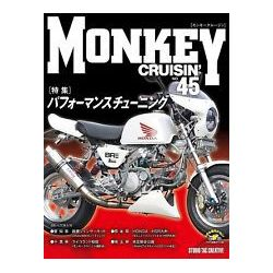 Monkey Cruisin Vol 43