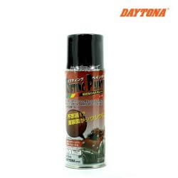 Daytona rifting paint spray red